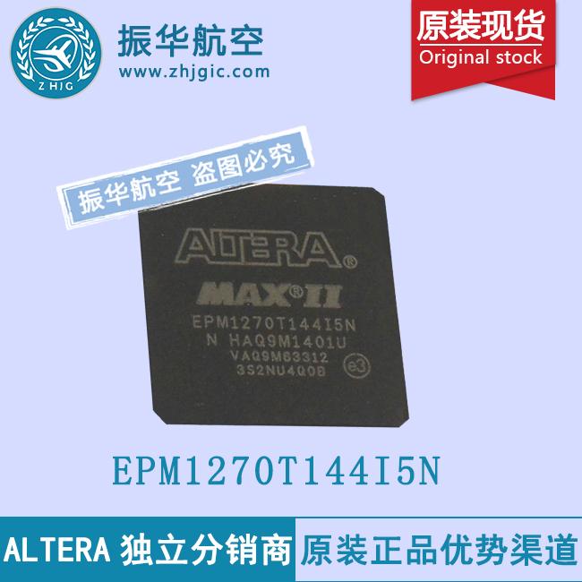 EPM1270T144I5N