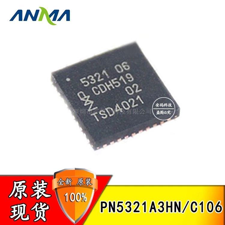 PN5321A3HN/C106