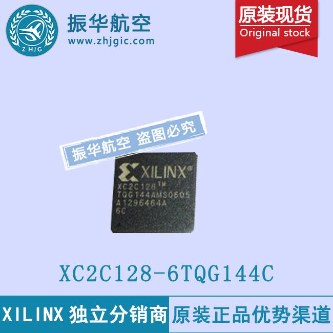 XC2C128-6TQG144C
