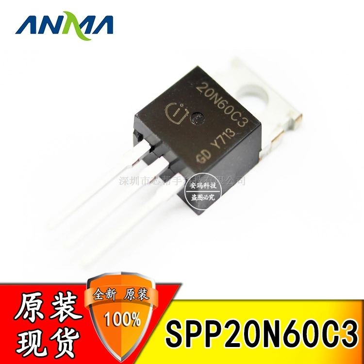 SPP20N60C3