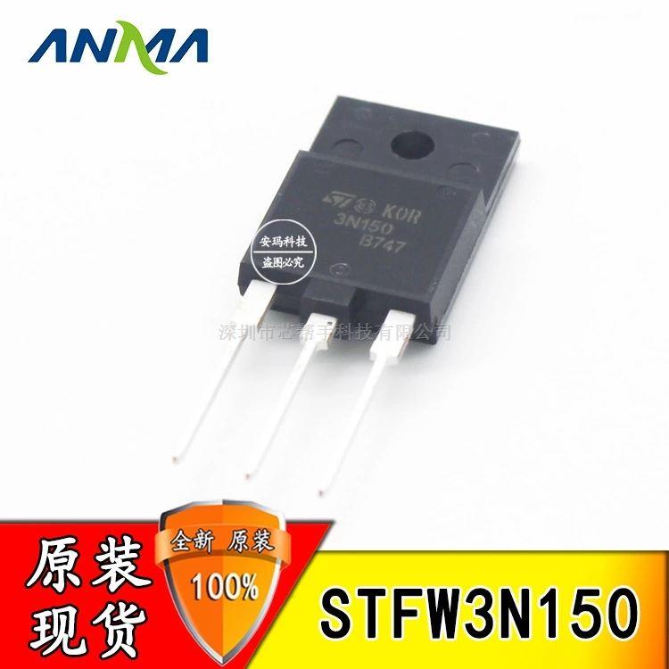 STFW3N150