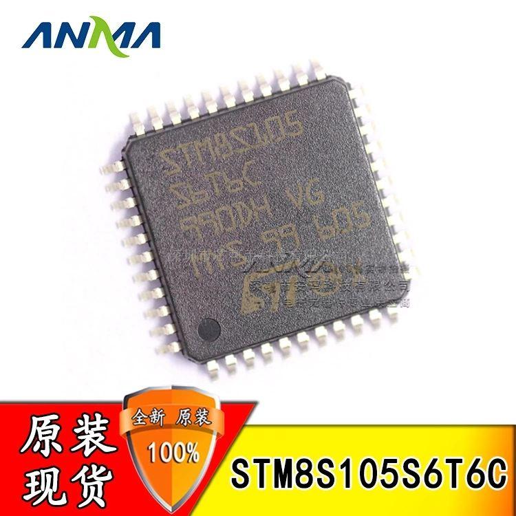 STM8S105S6T6C