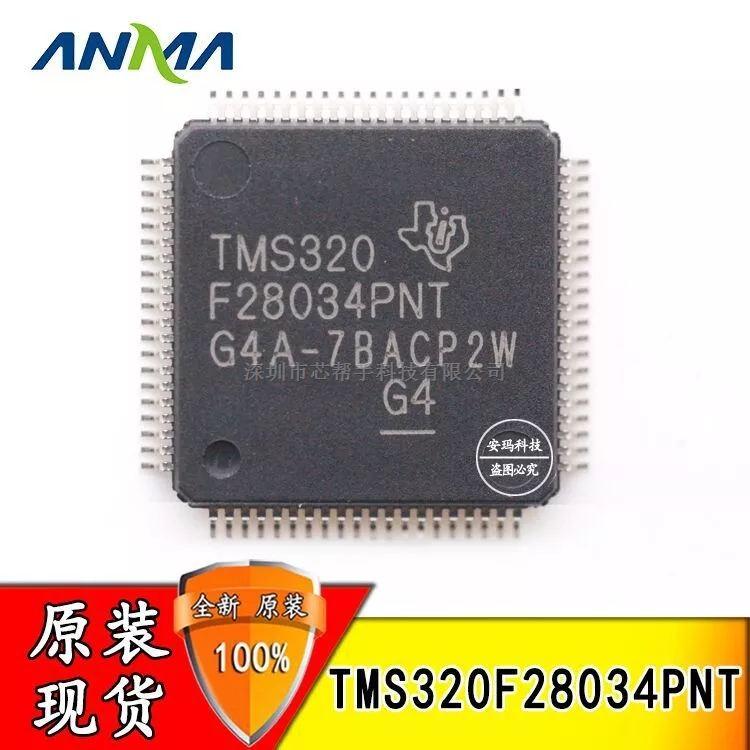 TMS320F28034PNT