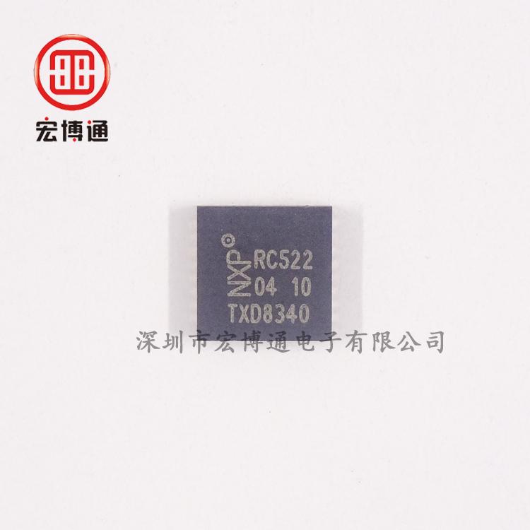MFRC52202HN1