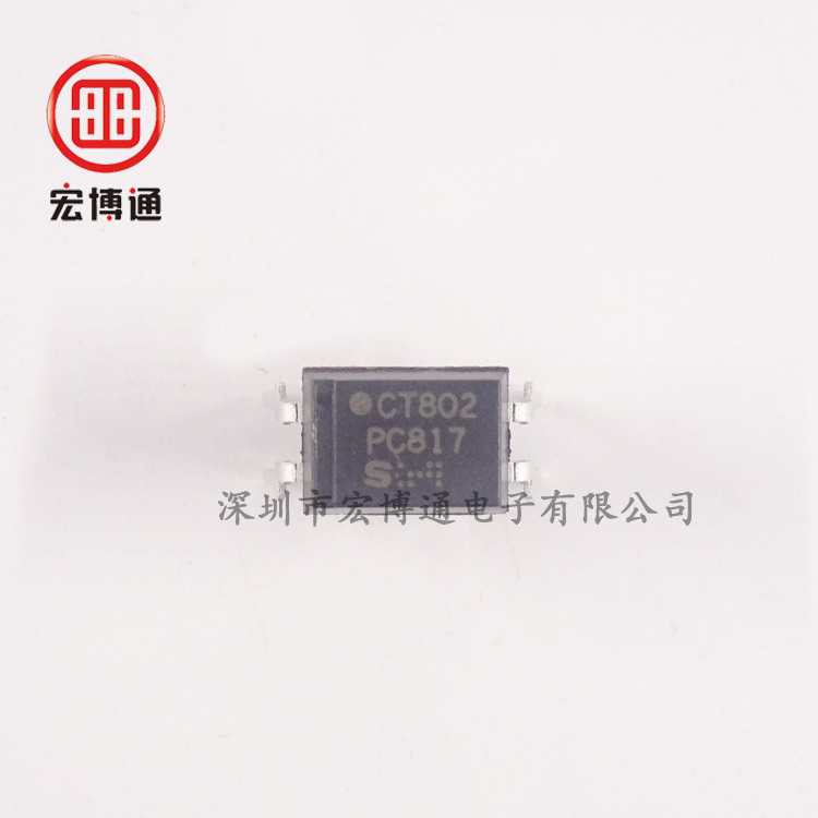 PC817X3NSZ2B