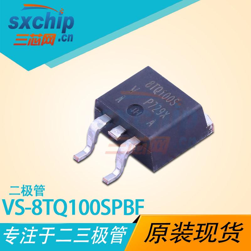 VS-8TQ100SPBF