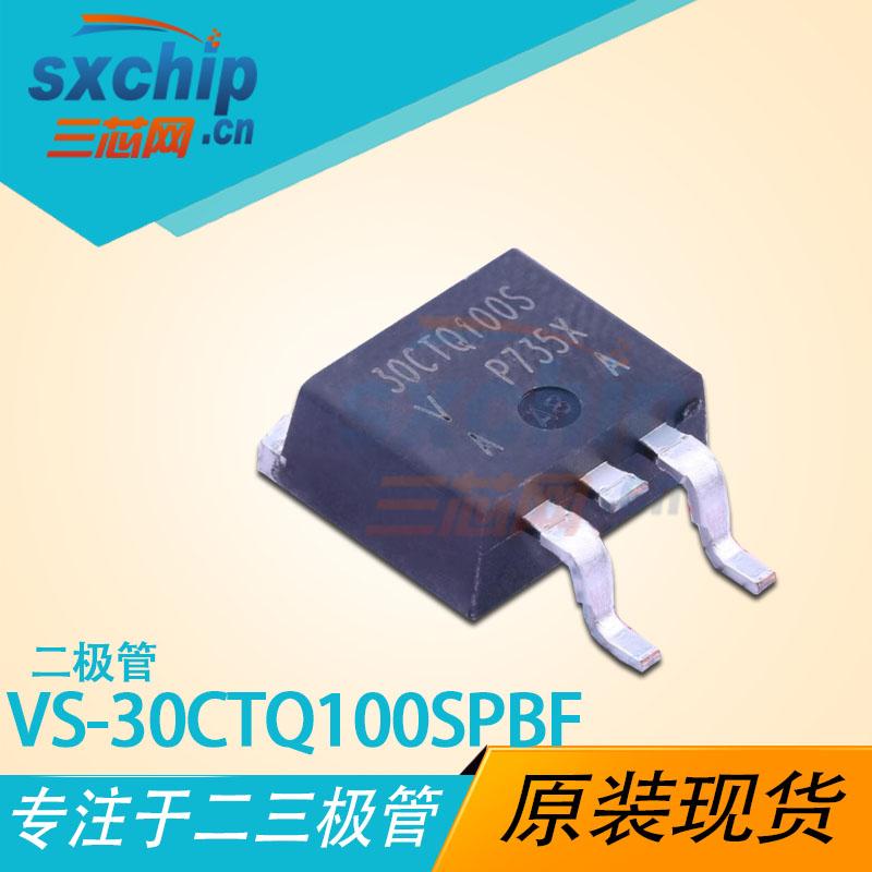 VS-30CTQ100SPBF