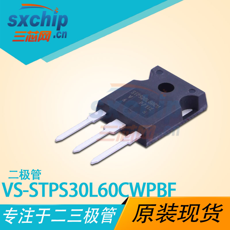 VS-STPS30L60CWPBF