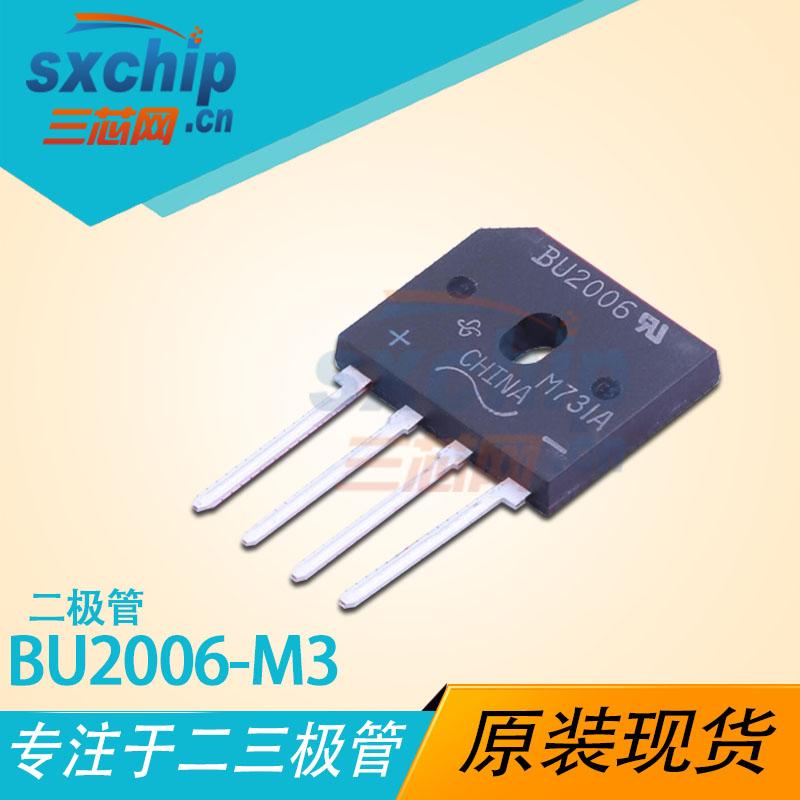 BU2006-M3