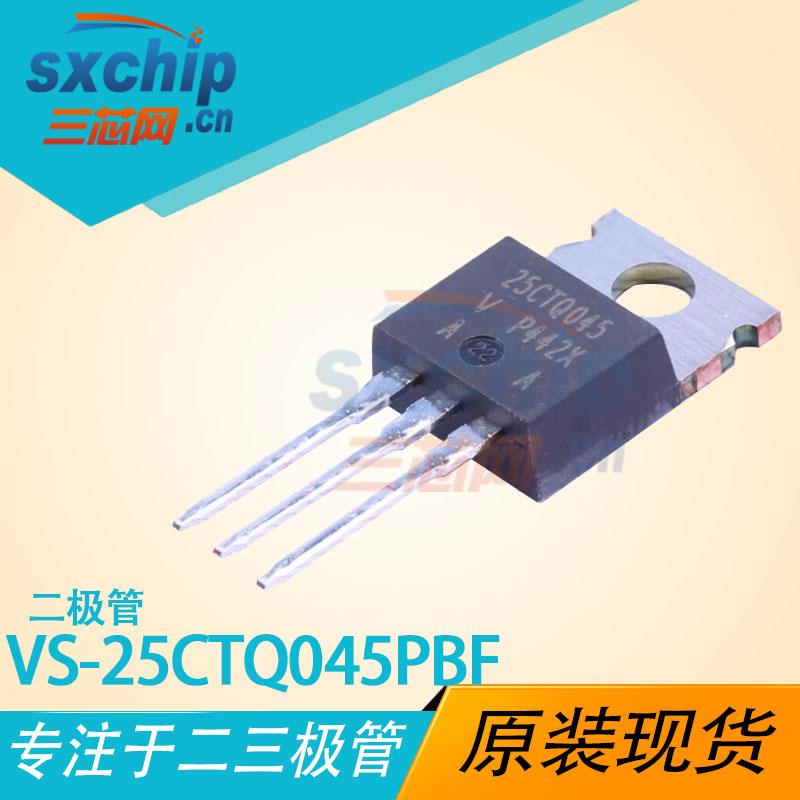VS-25CTQ045PBF