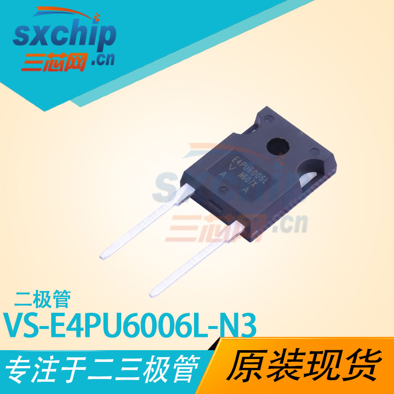 VS-E4PU6006L-N3
