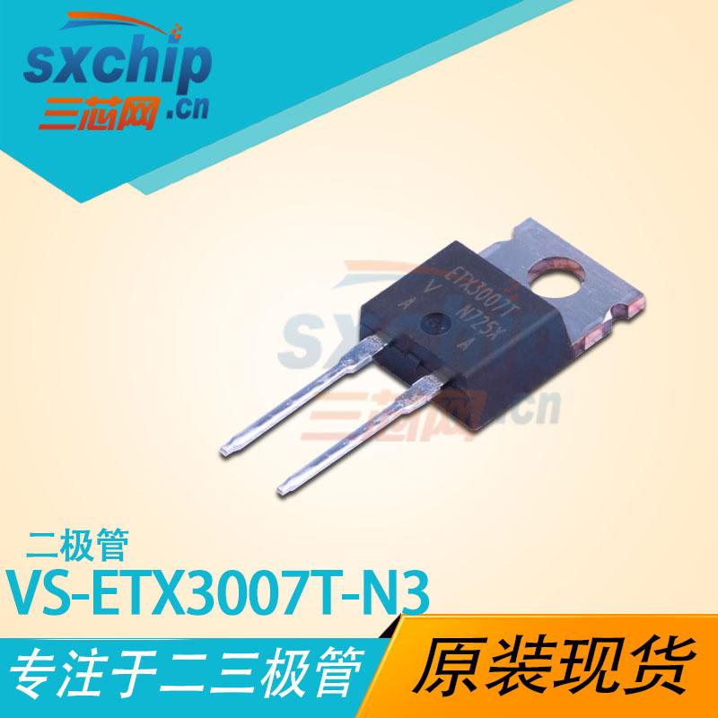 VS-ETX3007T-N3
