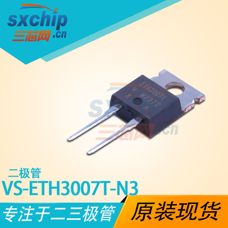 VS-ETH3007T-N3
