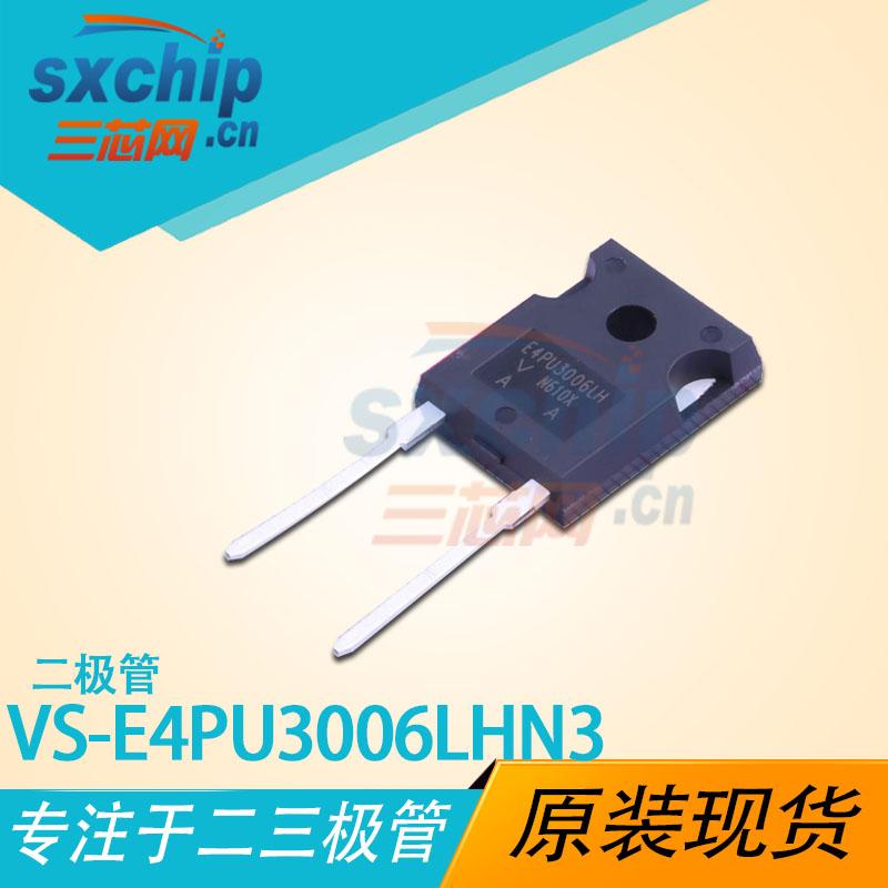 VS-E4PU3006LHN3