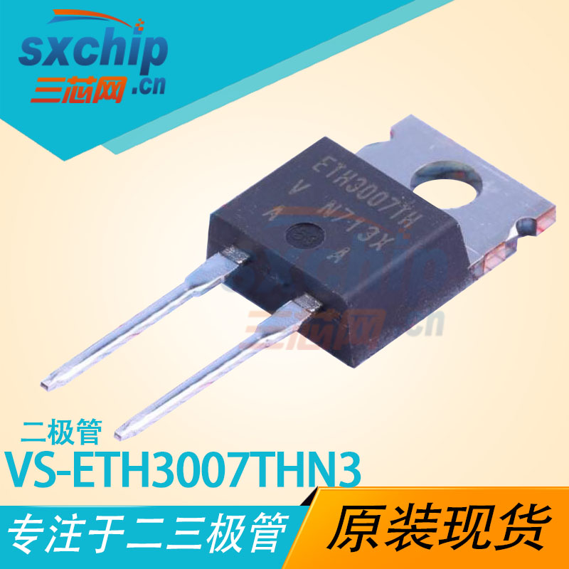VS-ETH3007THN3