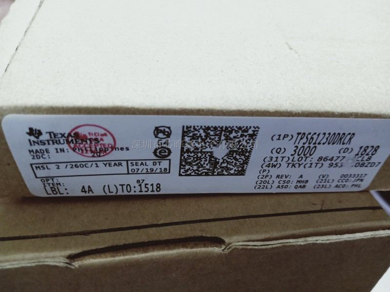 TPS61230DRCR