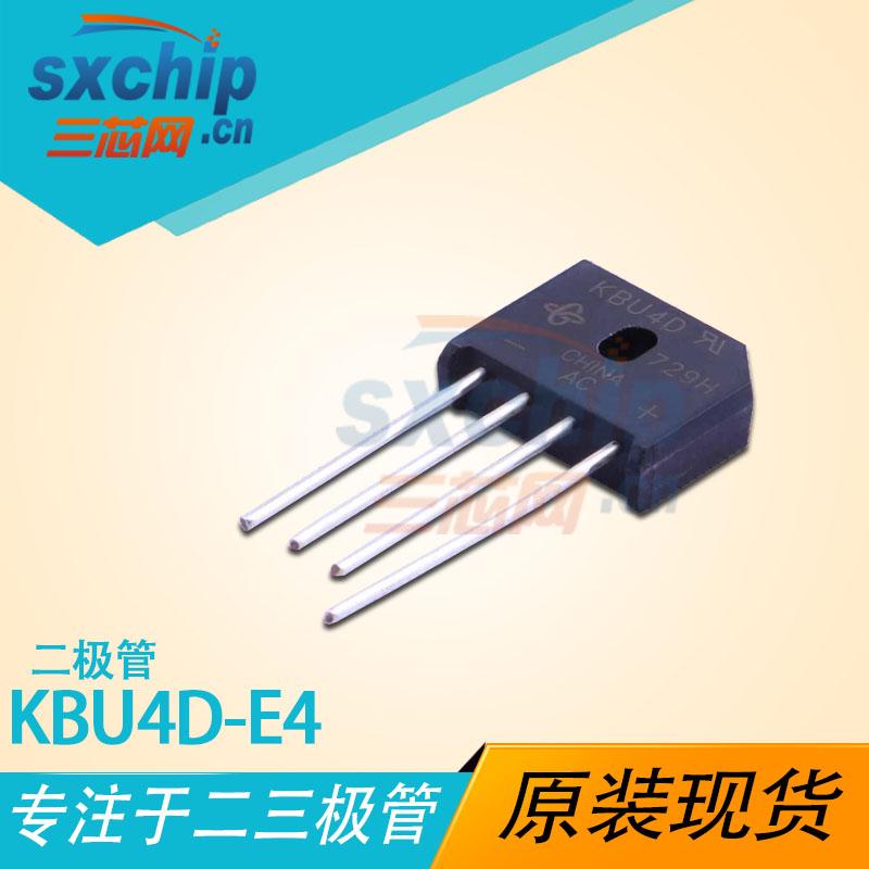KBU4D-E4