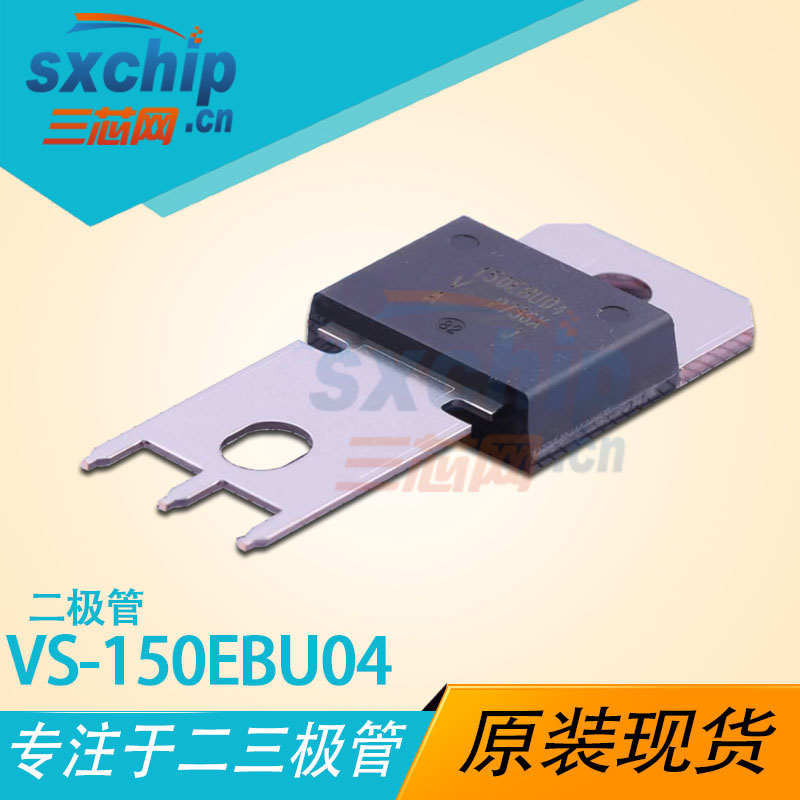 VS-150EBU04