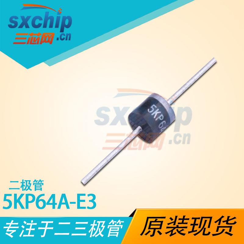 5KP64A-E3