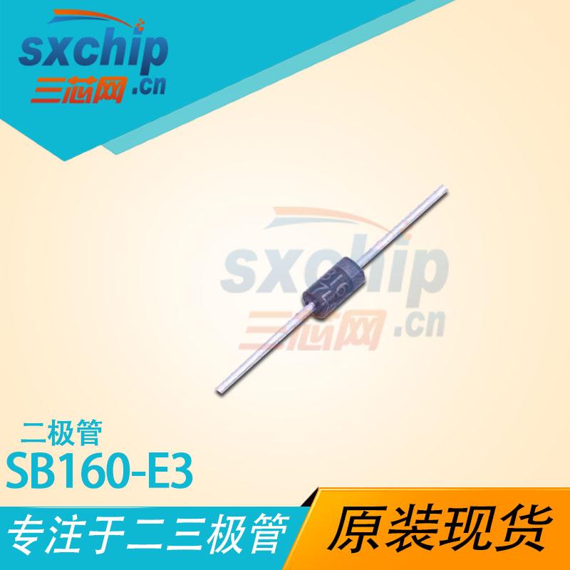 SB160-E3