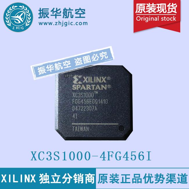XC3S1000-4FG456I