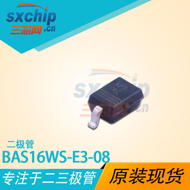 BAS16WS-E3-08