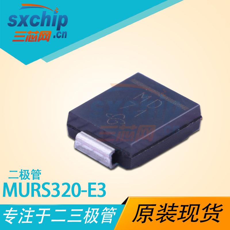 MURS320-E3