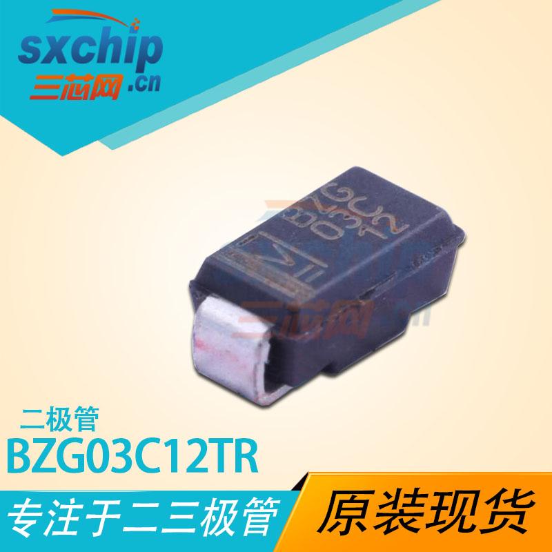 BZG03C12TR