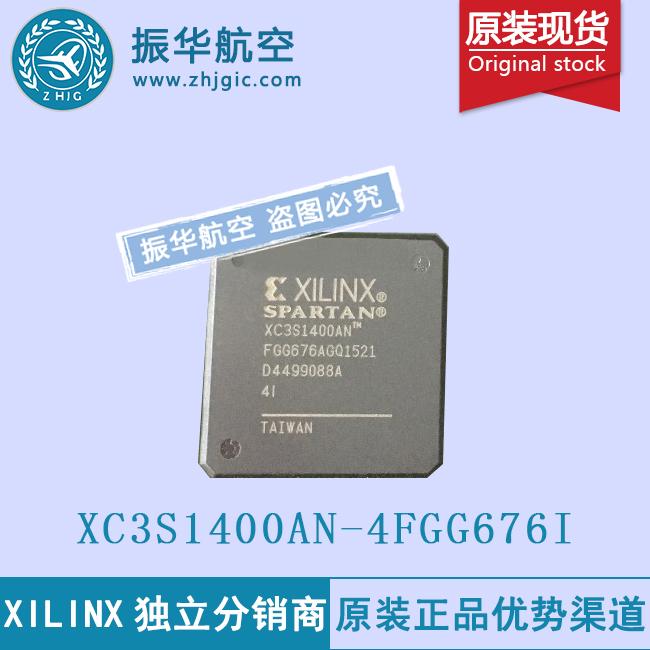 XC3S1400AN-4FGG676I