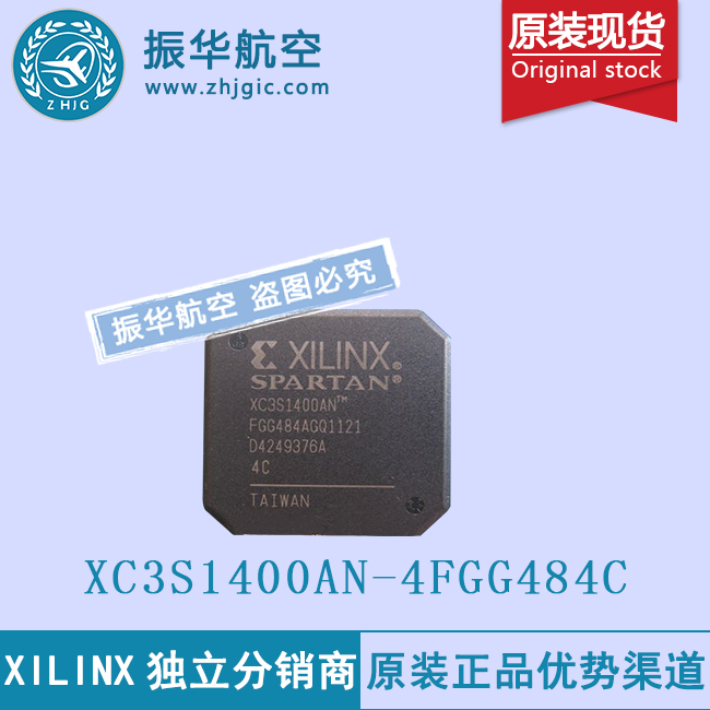 XC3S1400AN-4FGG484C