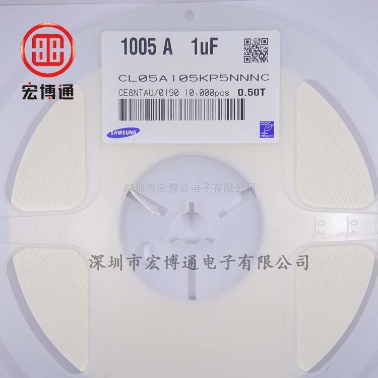 0402 X5R 1UF 10V 10%