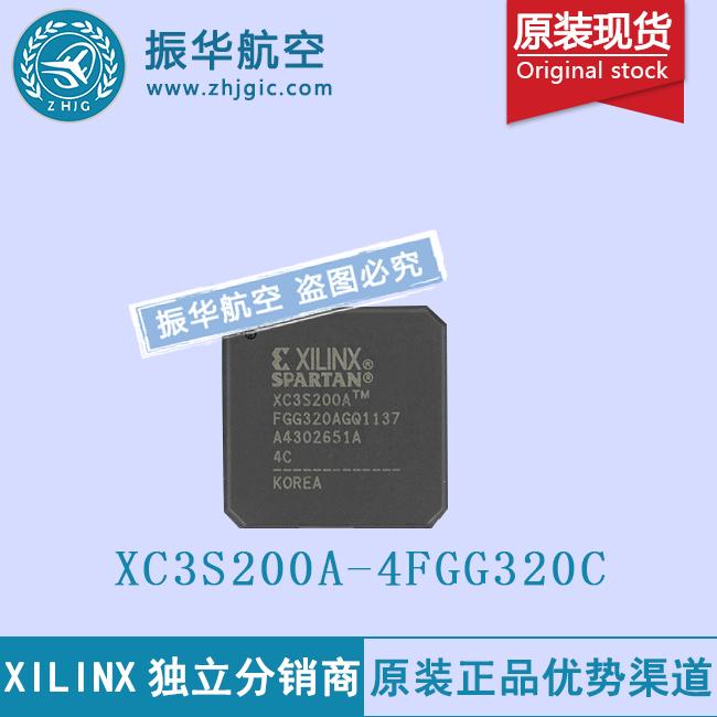 XC3S200A-4FGG320C
