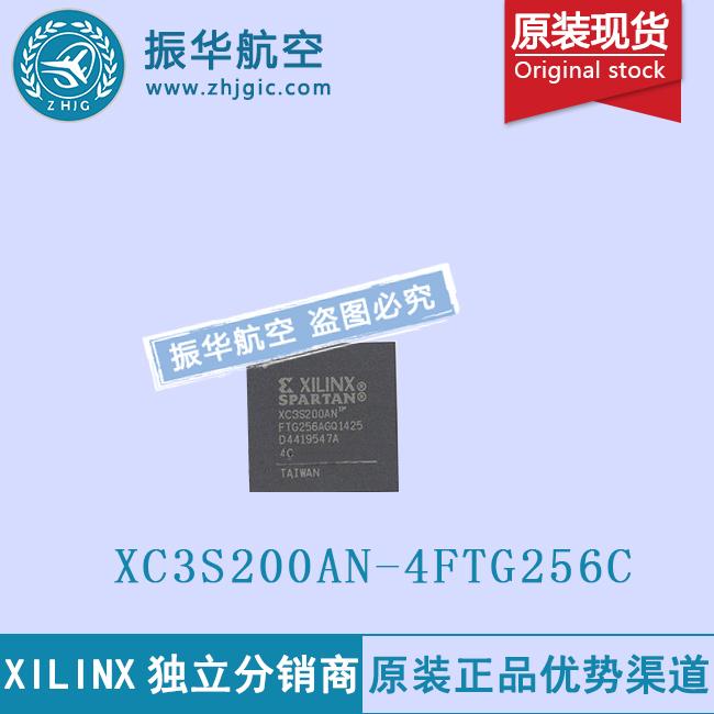 XC3S200AN-4FTG256C