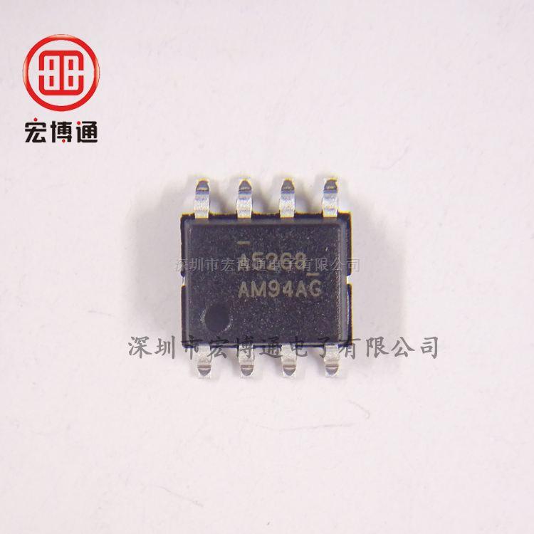 AME5268-AZAADJ