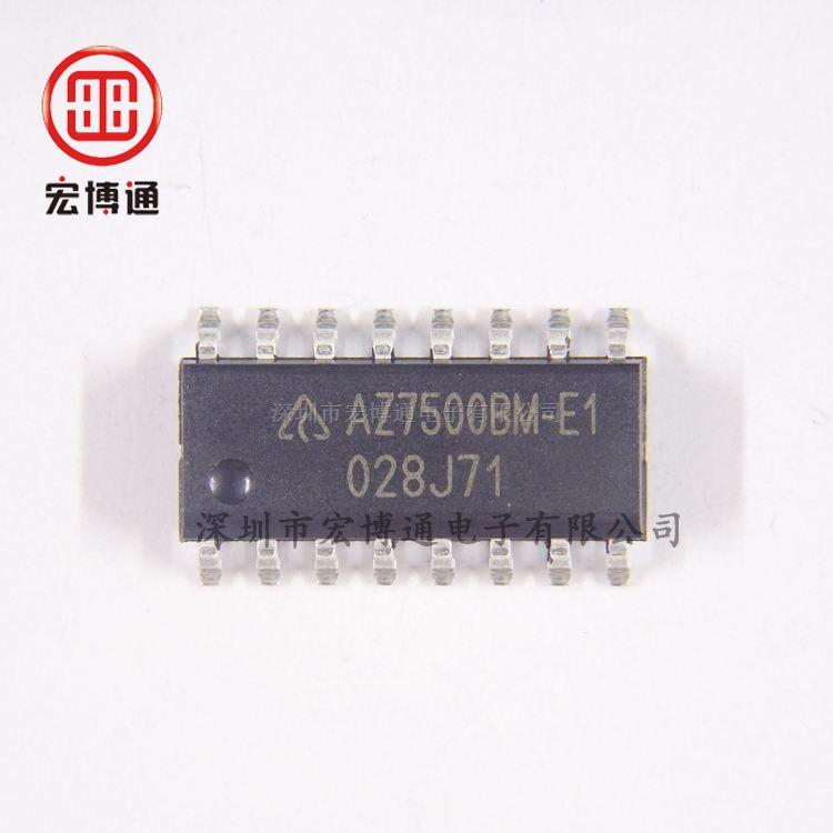 AZ7500BMTR-E1