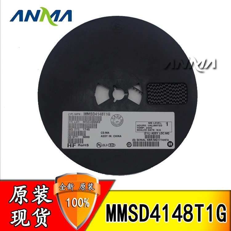 MMSD4148T1G
