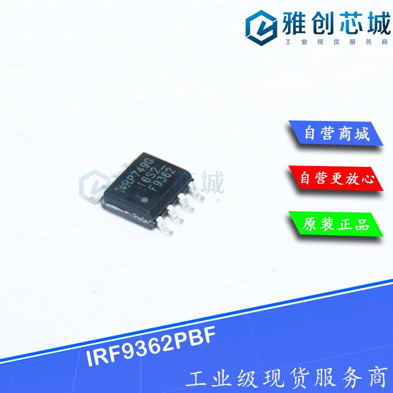 IRF9362PBF
