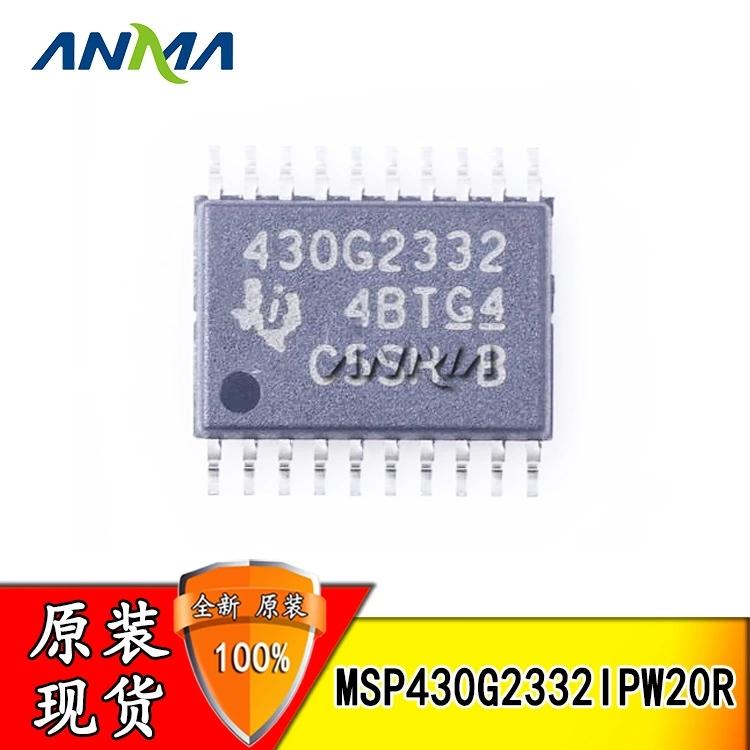 MSP430G2332IPW20R