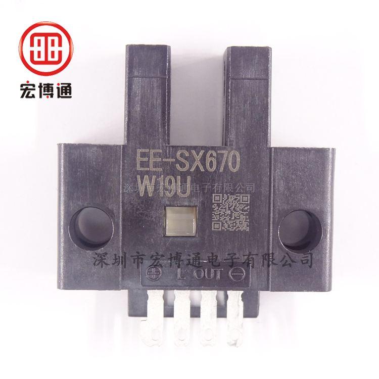 EE-SX670