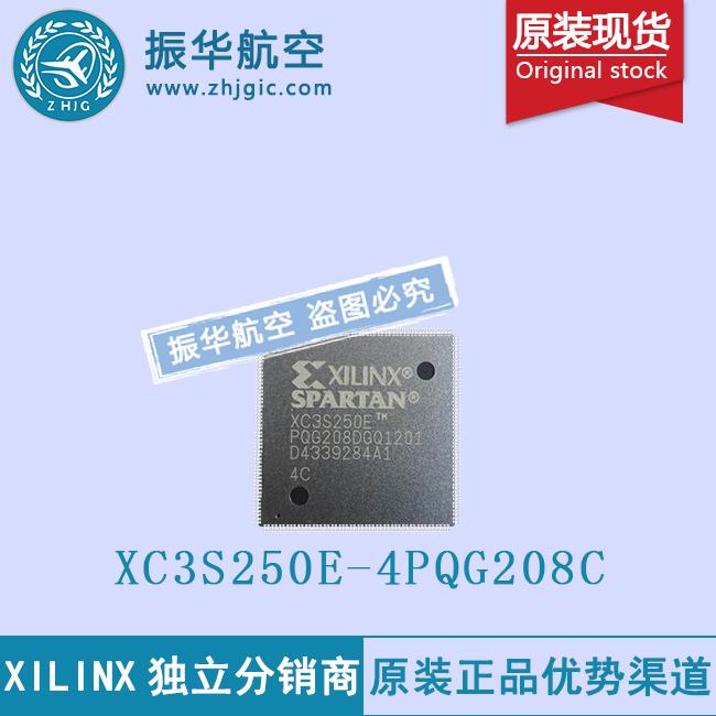 XC3S250E-4PQG208C