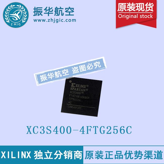 XC3S400-4FTG256C