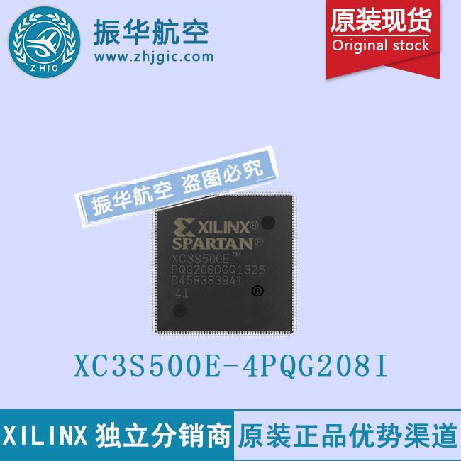 XC3S500E-4PQG208I