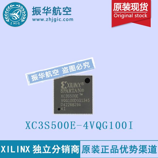 XC3S500E-4VQG100I