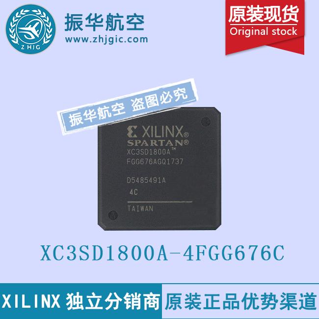 XC3SD1800A-4FGG676C