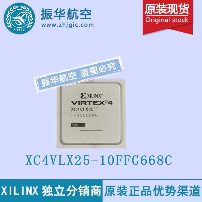 XC4VLX25-10FFG668C
