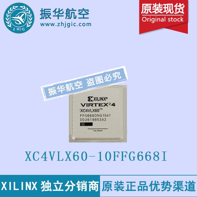 XC4VLX60-10FFG668I