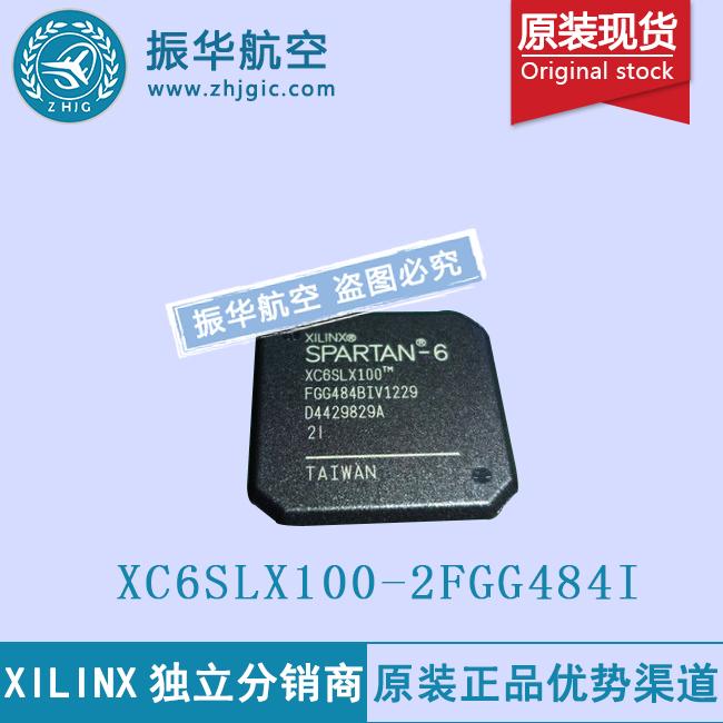 XC6SLX100-3CSG484C