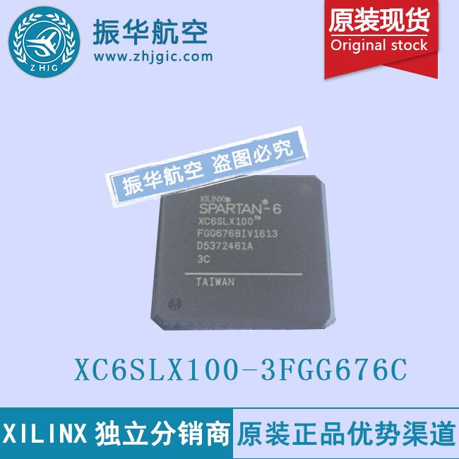 XC6SLX100-3FGG676C