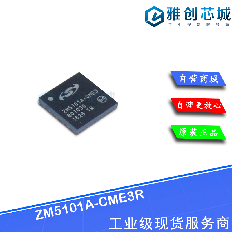 ZM5101A-CME3R