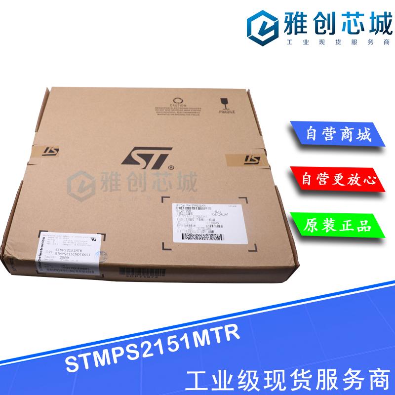 STMPS2151MTR